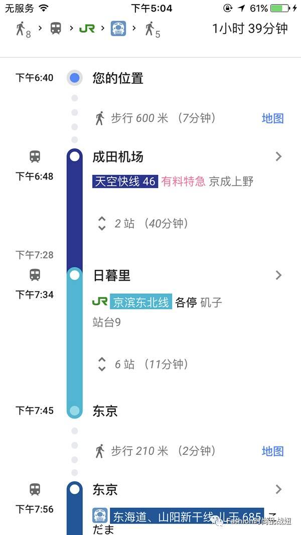 日本樱花季看横滨,低调却充满文化底蕴 生活方式 图2