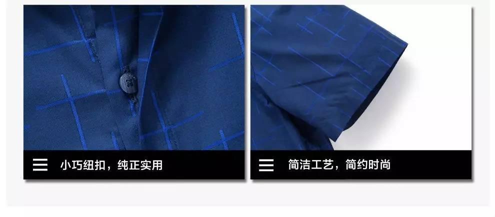 【新品上市】以人民的名义宣誓:要保持领袖气质! 服饰潮流 图6