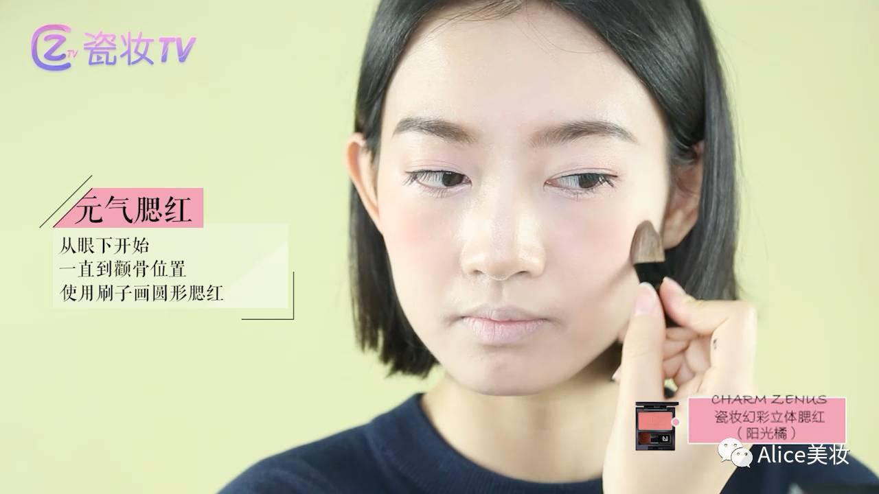 世界上没什么糟心事,是撸个妆解决不了的。 美容护肤 图11