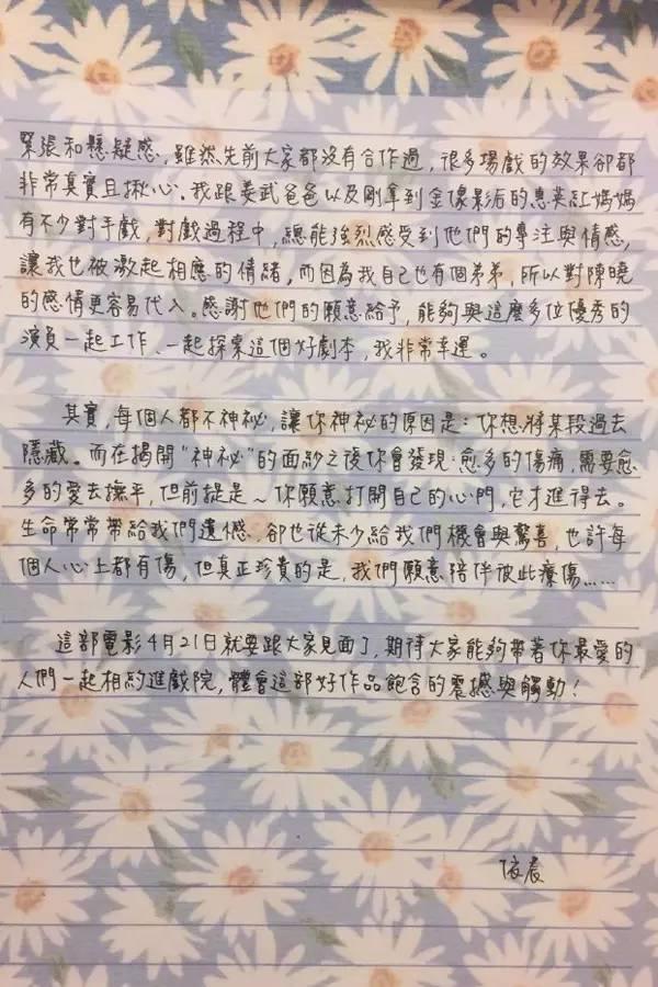 """""""17岁""""的林依晨画风突变!唯一不变的是童颜 美容护肤 图5"""
