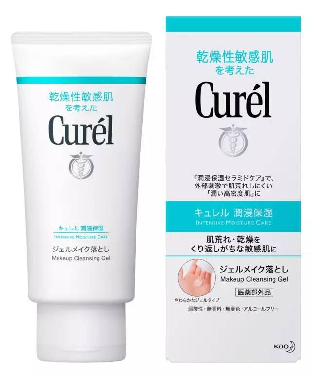 便宜cry | 买到一款性价比高的卸妆品,才不枉你用的万元护肤品! 美容护肤 图22