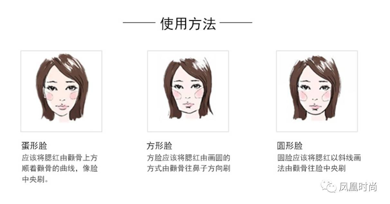 免费送 |  用TA来打造斩男少女妆 从此桃花朵朵开啦! 美容护肤 图7