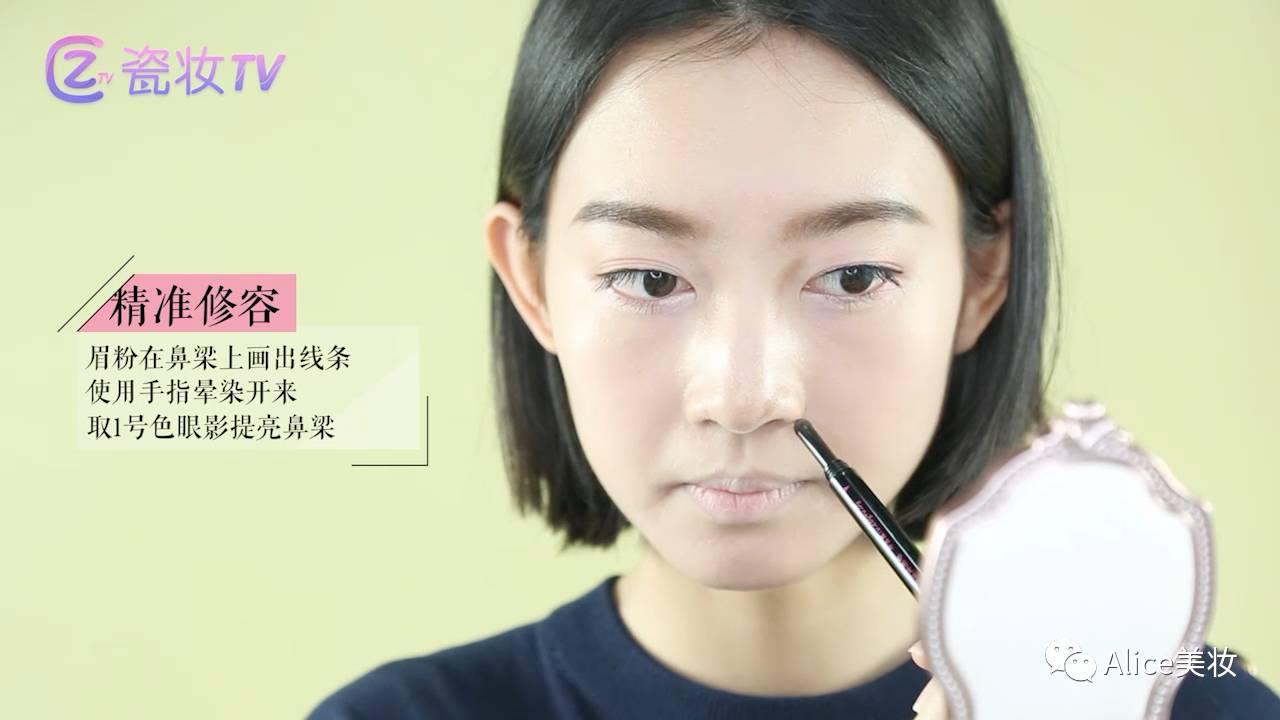 世界上没什么糟心事,是撸个妆解决不了的。 美容护肤 图10