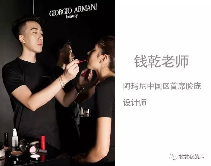 美妆控 | 范冰冰蹭别人一脸粉也是尴尬,化好底妆到底有多难! 美容护肤 图8