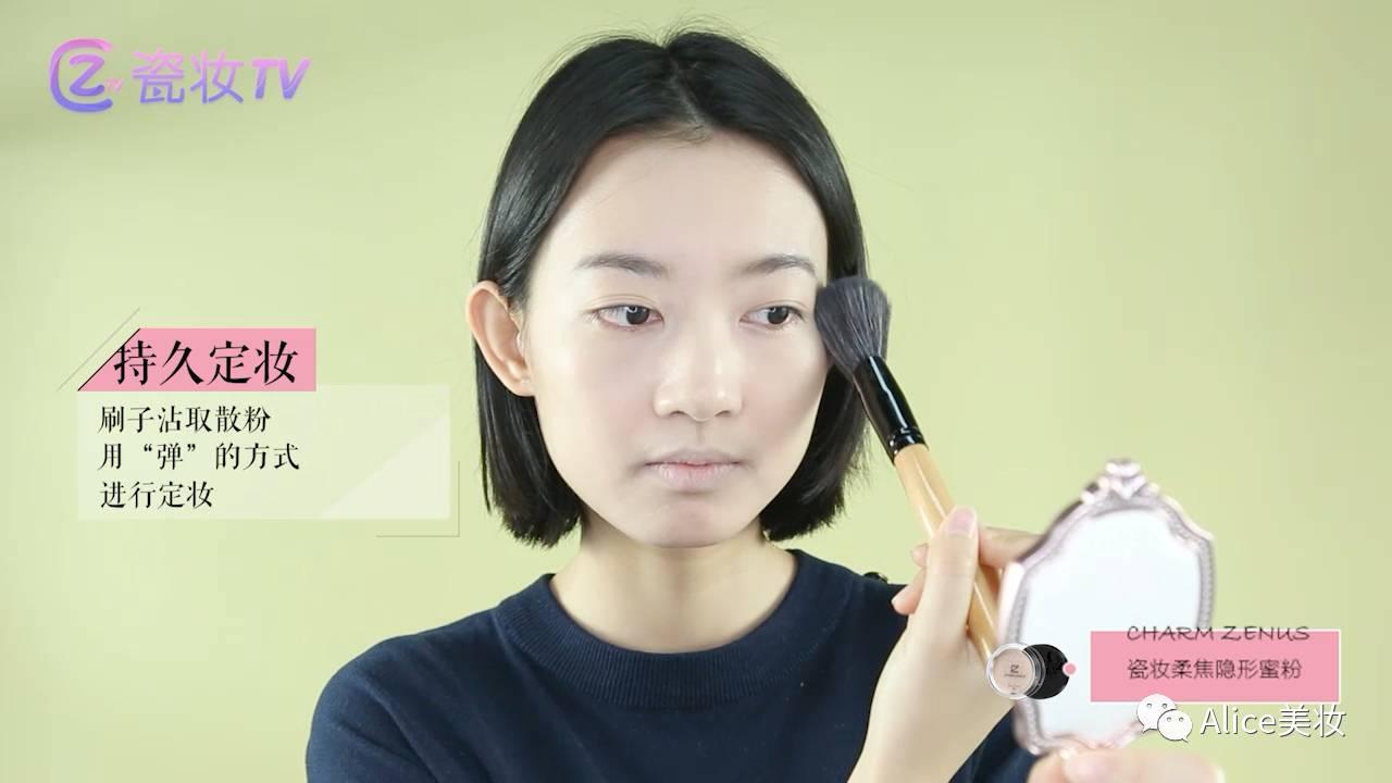 世界上没什么糟心事,是撸个妆解决不了的。 美容护肤 图5