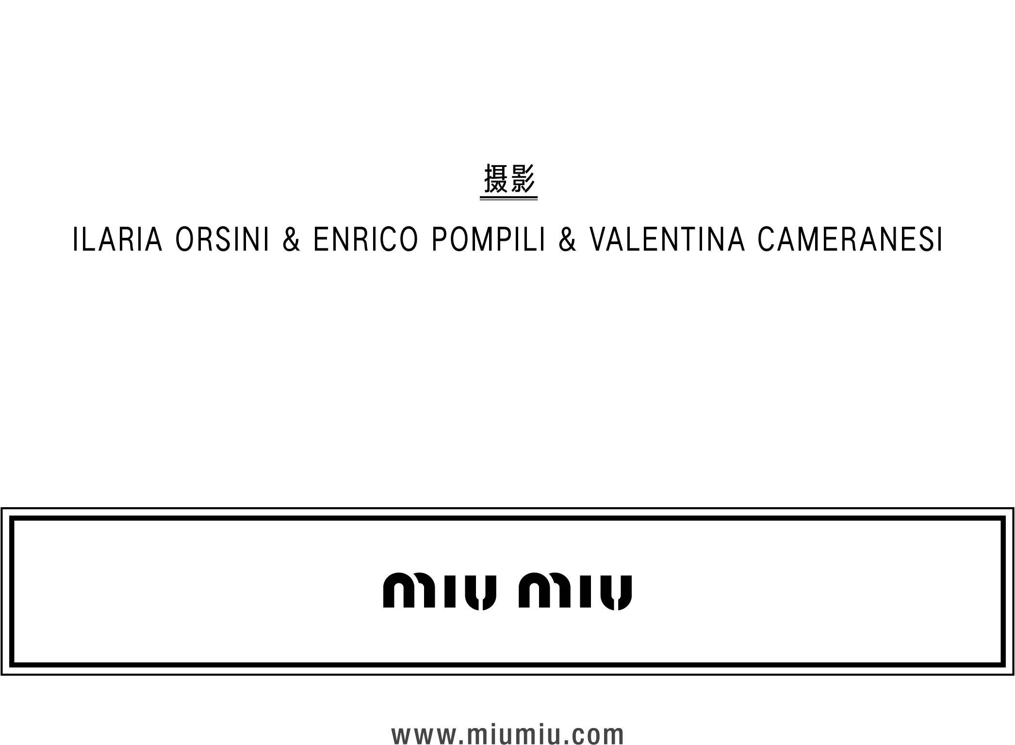 Miu Miu 与她的好朋友 生活方式 图9