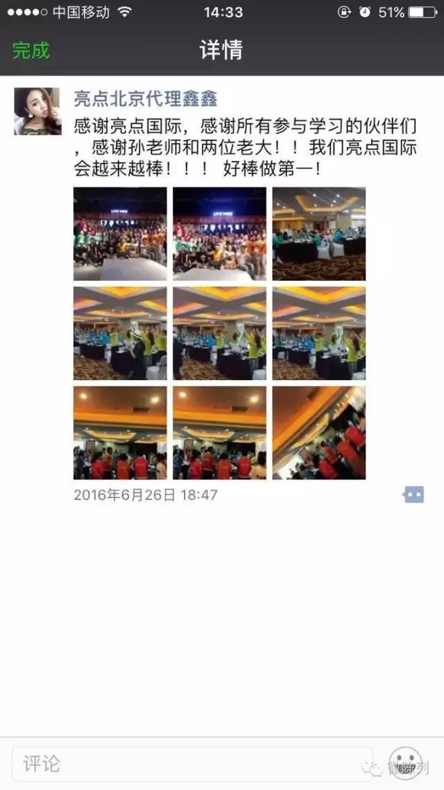 《品牌操盘手·陈列研修班》总第54期5月23-25日三天两晚 孙妍老师与您相约广州! 美容护肤 图16