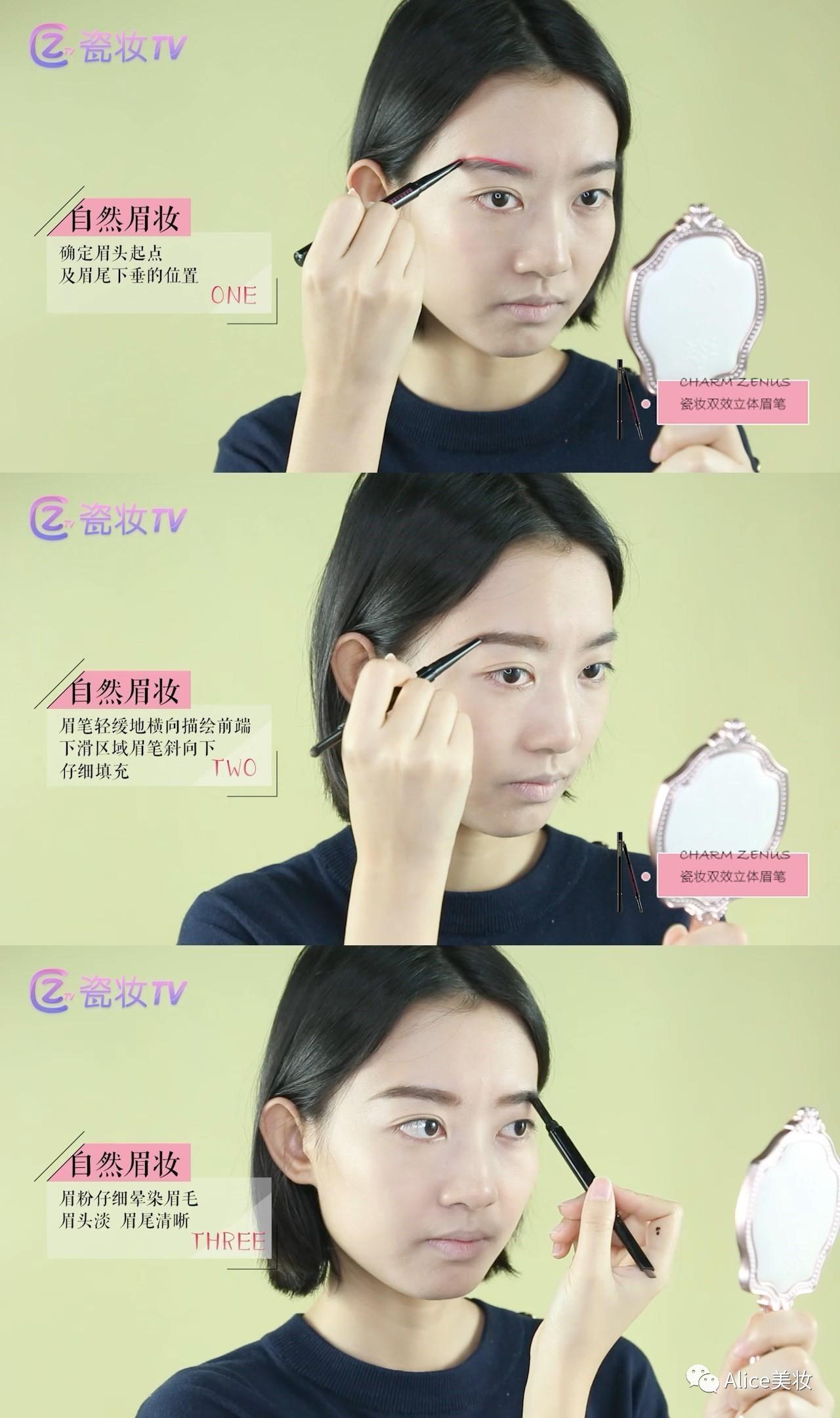 世界上没什么糟心事,是撸个妆解决不了的。 美容护肤 图6