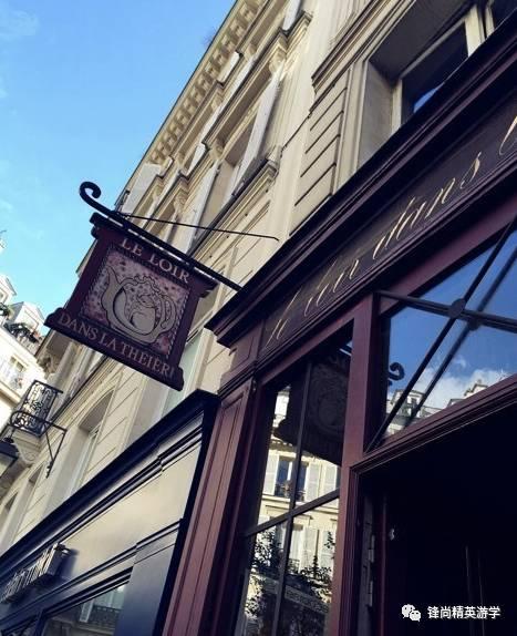 巴黎不只有浪漫和爱情,还有你儿时的回忆 生活方式 图16