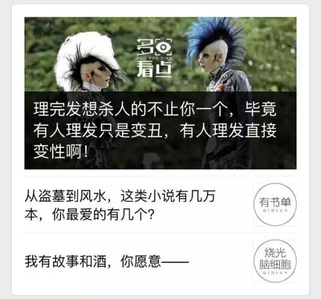 在华语世界,必须提个狠家伙 生活方式 图6