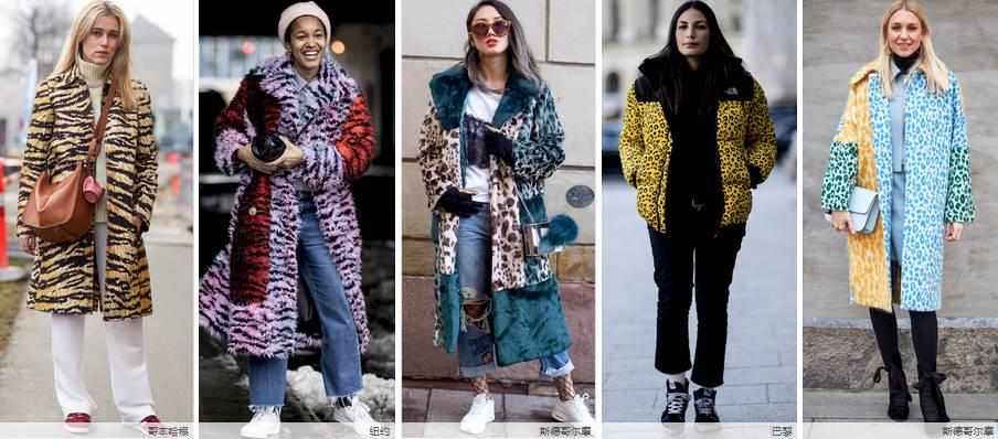 时尚街拍 | 2017/18秋冬全球时装周街拍:女装印花 & 图像 风格偶像 图8