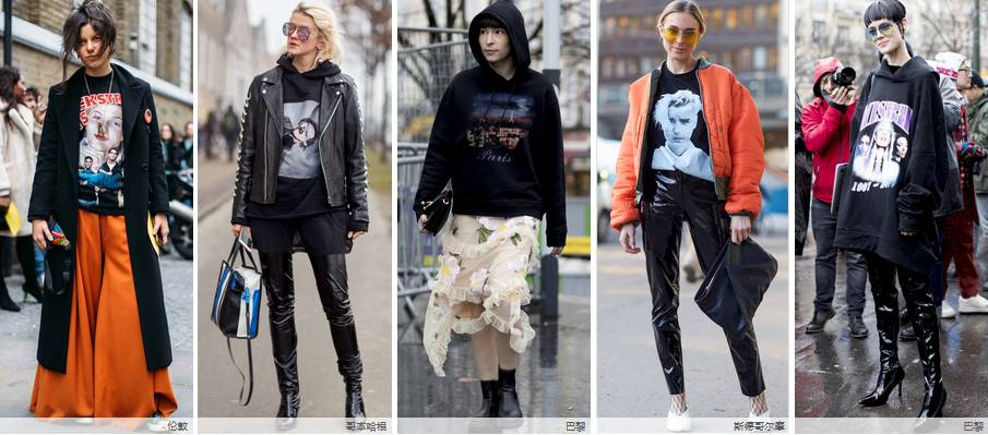 时尚街拍 | 2017/18秋冬全球时装周街拍:女装印花 & 图像 风格偶像 图11