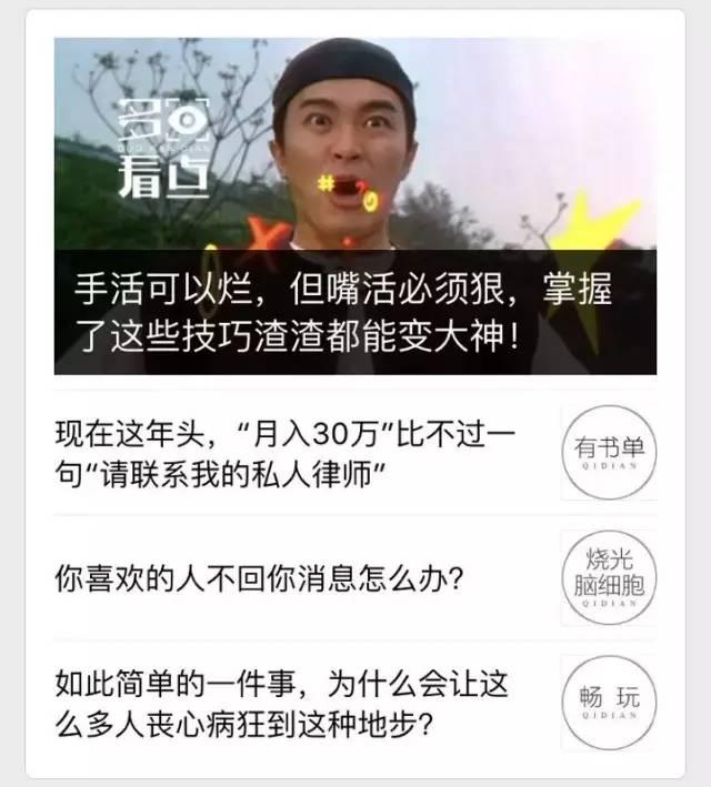 在华语世界,必须提个狠家伙 生活方式 图7
