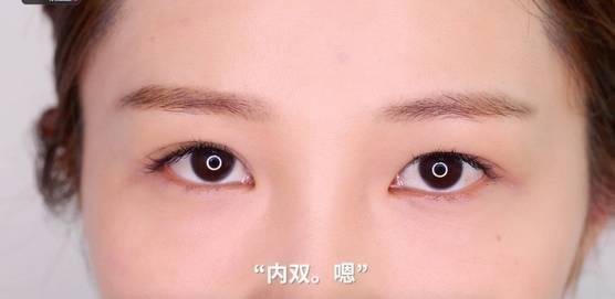 李小璐眼皮宽窄切换自如,秦海璐啥时候割了她价值百万的单眼皮? 美容护肤 图15