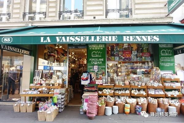 巴黎不只有浪漫和爱情,还有你儿时的回忆 生活方式 图2