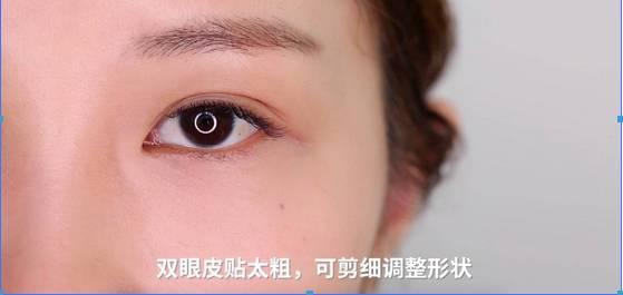 李小璐眼皮宽窄切换自如,秦海璐啥时候割了她价值百万的单眼皮? 美容护肤 图60