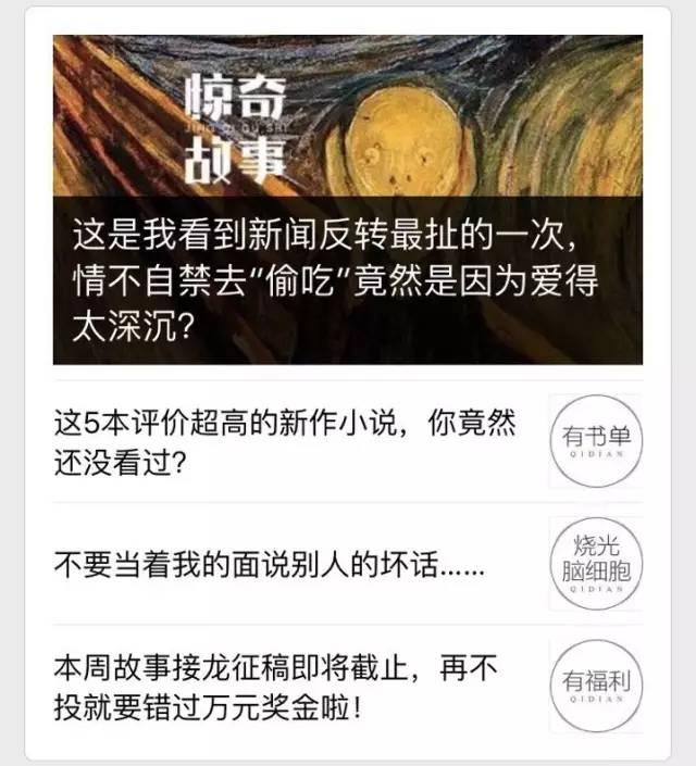 在华语世界,必须提个狠家伙 生活方式 图4