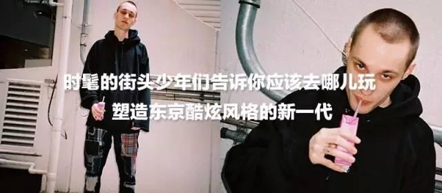 Wes Anderson 回来了!最新电影《犬之岛》公布了定档日期与海报 风格偶像 图3