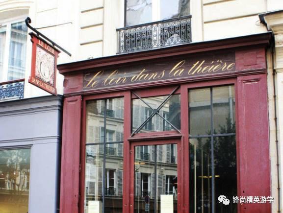 巴黎不只有浪漫和爱情,还有你儿时的回忆 生活方式 图12