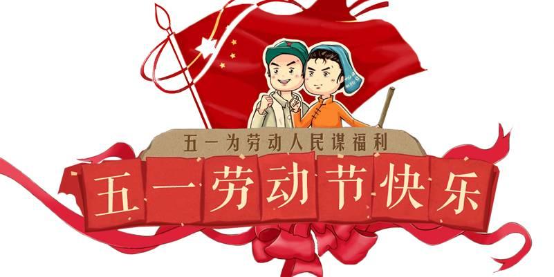 惠民GDP多少_中国一季度GDP增长6.7 实现 开门红 增速创09年来最低