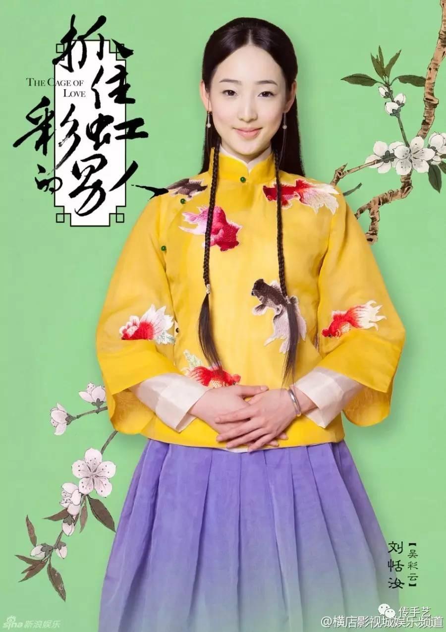 短款俏皮灵气-小袄课招生,教会中国妈妈给孩子做件中国衣裳 搜狐图片