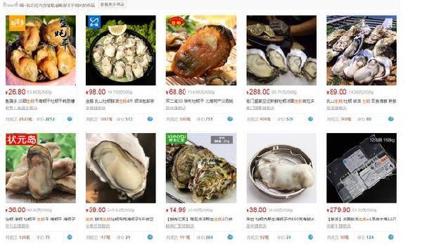 刘强东亲自指挥 京东生鲜正在评估引进丹麦生蚝的照片 - 12