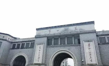 迎接十九大教育看变化①走进湖南篮球校的年初中农村衢州中国联赛图片