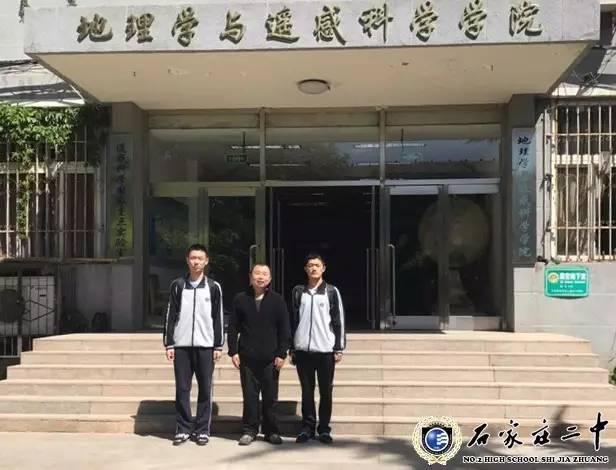 热烈祝贺我校赵子木同学入选国际地理奥林匹克竞赛中国代表队!