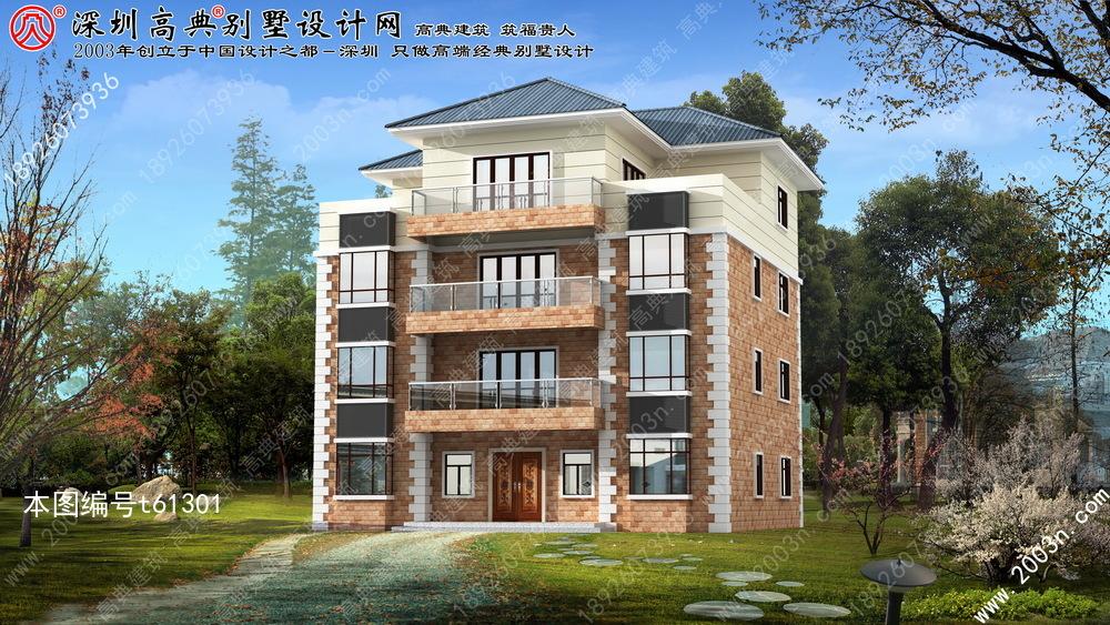 乡下别墅设计图首层183平方米绿地金融城智慧别墅图片