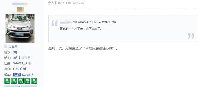 cad未找到字体_未找到户政人口信息
