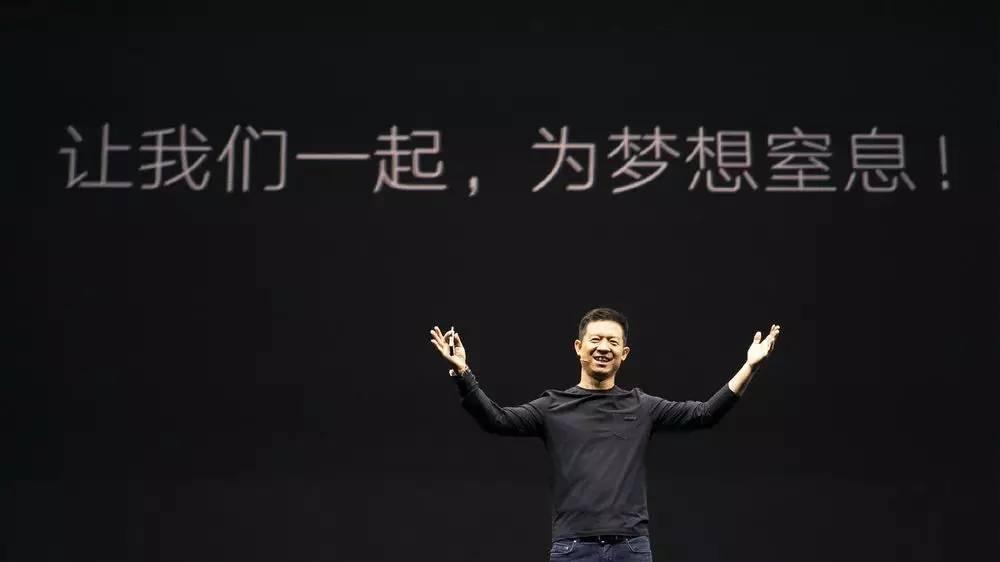 贾跃亭辞任乐视网总经理、仍任董事长 梁军接任总经理