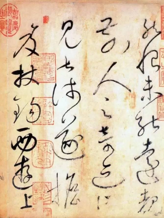 以僧人最自由的心态,写下世间最浪漫的草书
