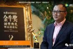 """王庆:未来出现中国版""""漂亮50""""可能性很大"""