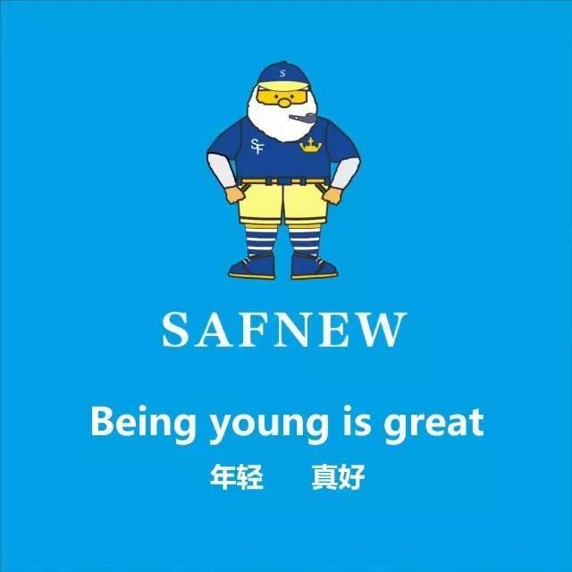 safnew   年轻真好图片