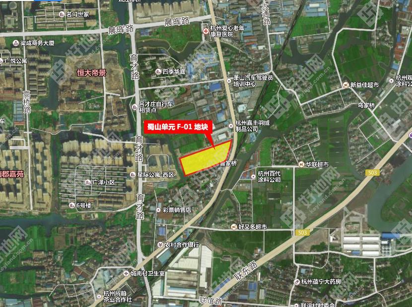 萧山挂牌3宗地块,南部卧城 空港新城共推153亩宅地