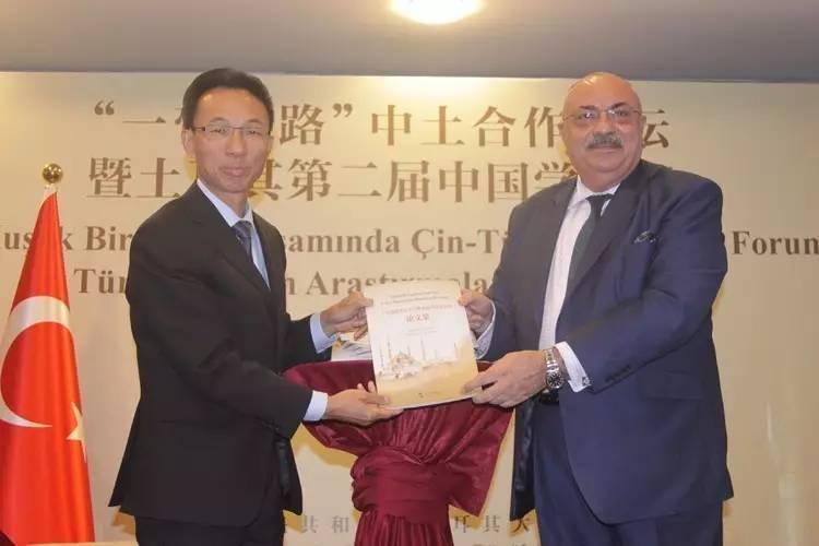 土耳其副总理为《土耳其汉学八十年暨首届中国学会议论文集》题词