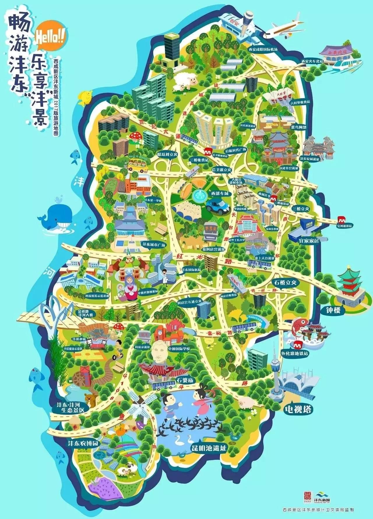 2017版沣东旅游手绘地图)
