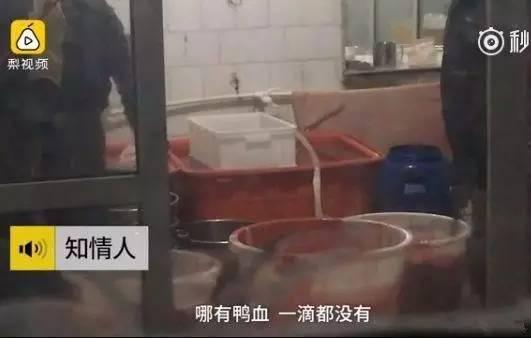 包贝尔火锅店鸭血造假,韩寒周杰伦餐厅也因不卫生被关,这些明星店还能去吗?