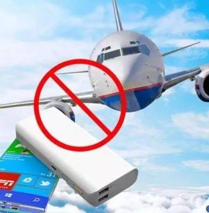 2015坐飞机违禁物品
