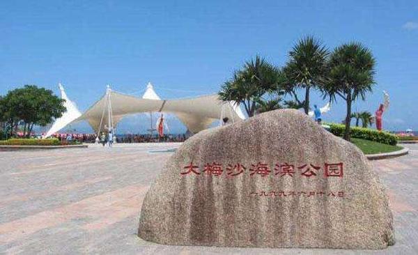 深圳的海边旅游景点, 你都去过吗