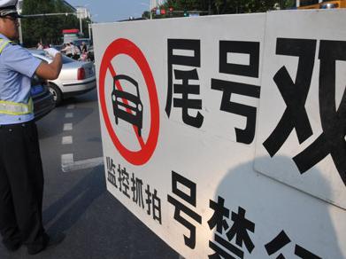 [北京还将拥堵]拥堵费、单双号 最强限行措施落地北京