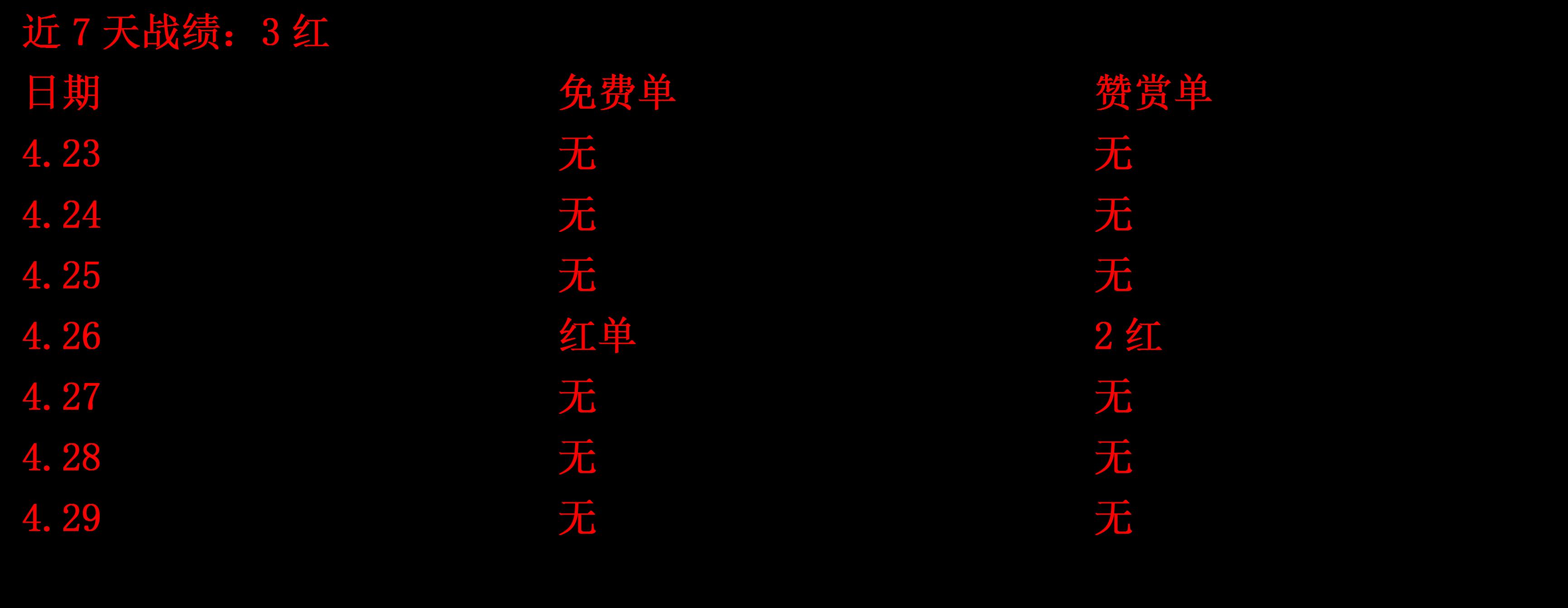 6日下午,本次活动开幕仪式在上海高点娱乐城如期举行。市体育局和市体育总会领导以及北京星牌集团副总裁范荣健,上海市台球协会副主席陈理明高点娱乐城有几家,北京.而近日,阿根廷传奇萨内蒂接受了FIFA官网采访时表示阿根廷还是挺有希望夺冠的。 11月29日16:14 北京时间11月16日,南美洲第五名秘鲁在2018世界杯.