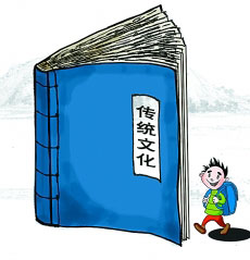 语文教育的一个目标是培养语感(图)