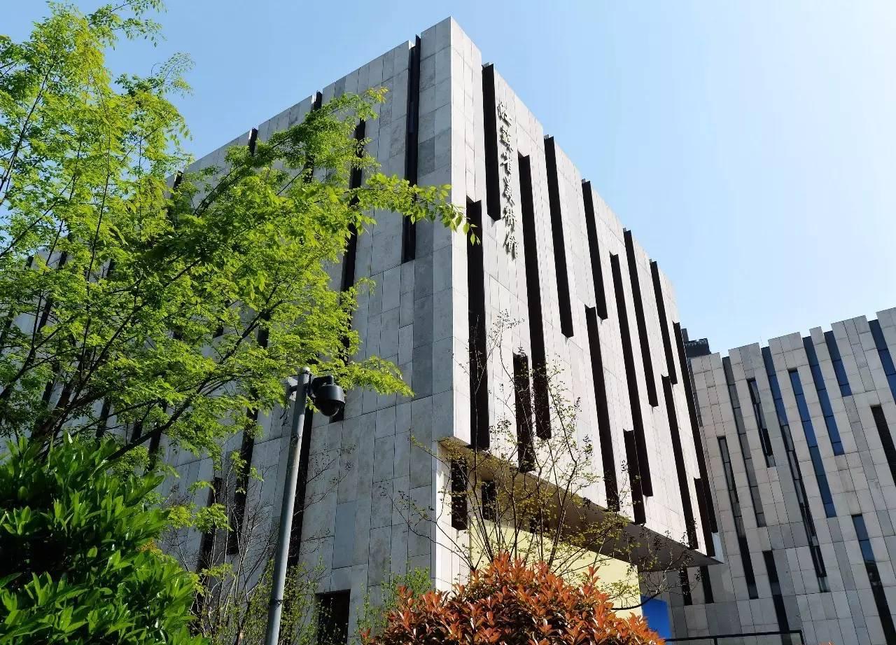 南京最潮的美术馆——江苏省美术馆图片