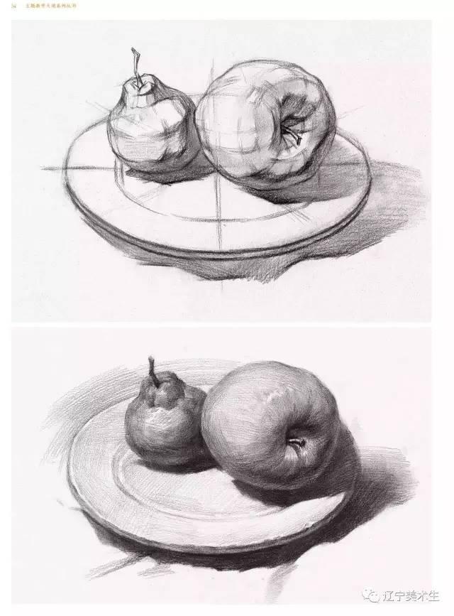 这五种水果的素描静物单体步骤,你get到了吗?