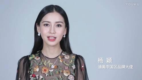迪奥官宣baby成为中国区品牌大使,刘亦菲最终还是输给了她