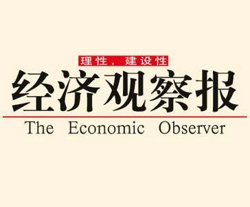 46家央企、金融机构表态支持雄安新区GDP或达1.5万亿