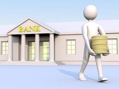"""出现银行""""内鬼""""主要是因为责任追究不到位"""