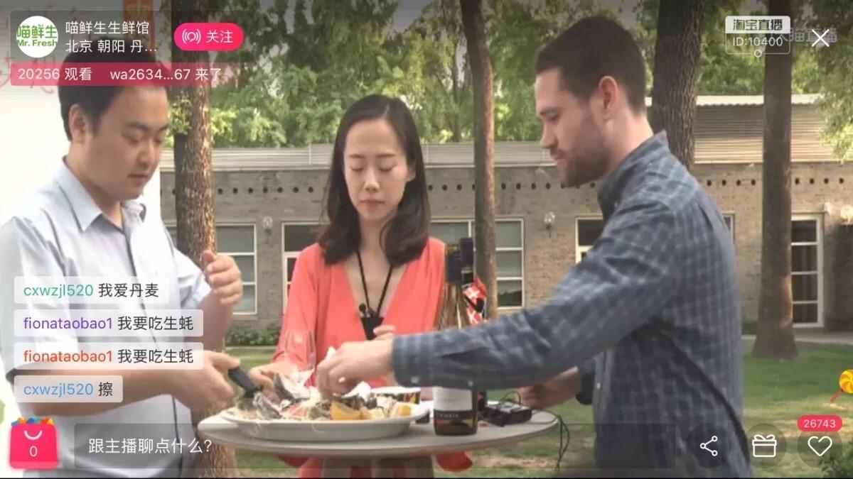 """天猫生鲜""""总指挥""""曝光!正在丹麦大使馆直播吃蚝! - 小刀马 - 刀马物语"""