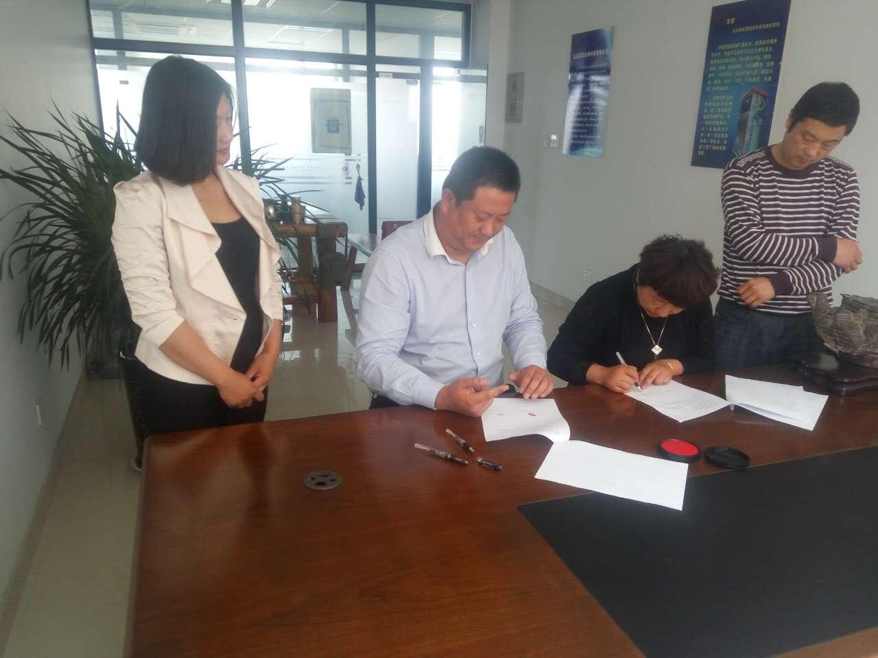 吉家生物科技有限公司与陈静云女士签署战略协议